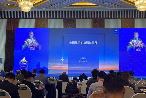 中国商飞副总:优先选择研发生产在华的航空机载设备制造企业