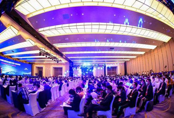 2020年中国民航四型机场建设发展大会暨成果展在厦门举行
